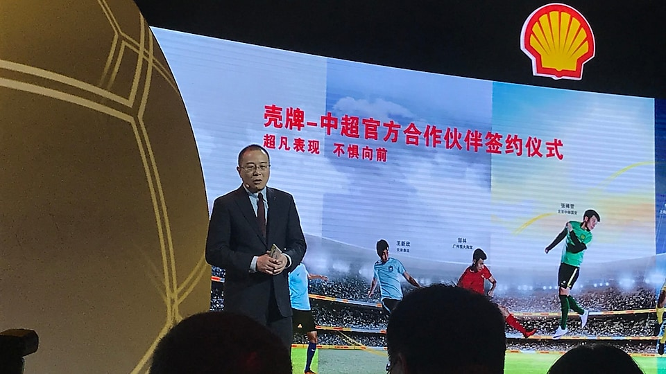 Mr. Shen Jian, Vice President of Shell Lubricant Business, President of Mainland China and Hong Kong, delivered a speech on stage
