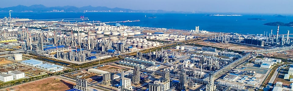 Shell Chemicals Nanhai