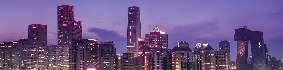 Night view of Beijing world trade centre