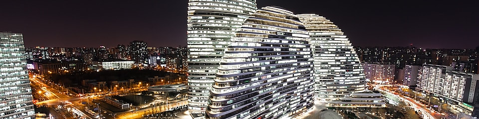 Elevated view of Wangjing SOHO in Beijing, a creative financial area.