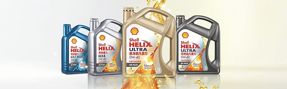 Shell Helix Synthetic product series