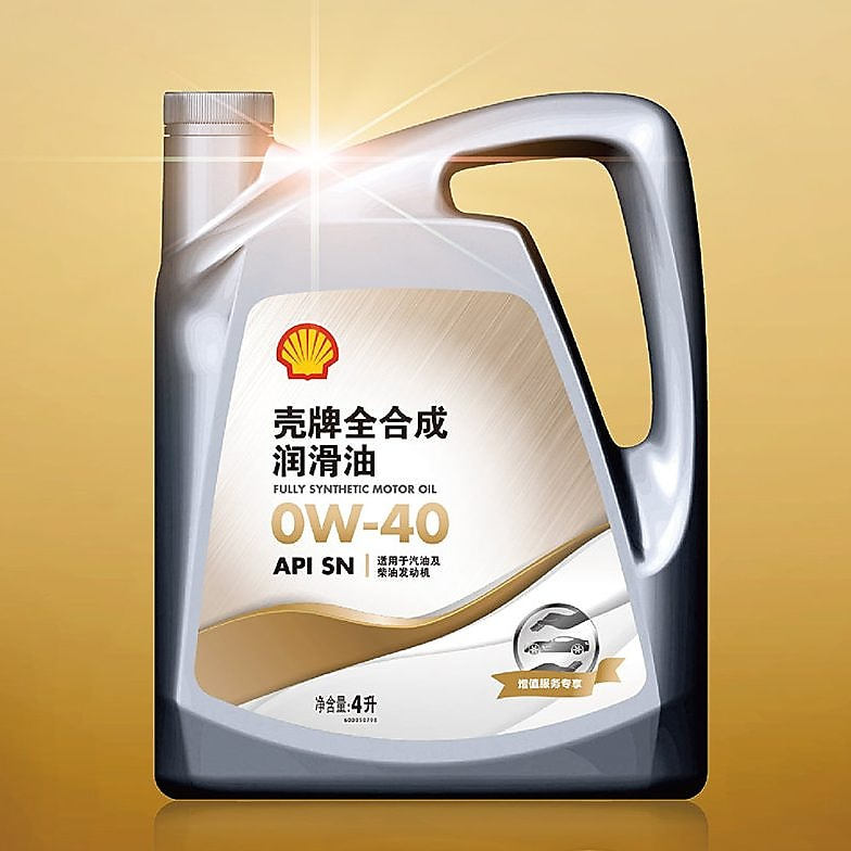 fully-synthetic-motor-oil-0w40