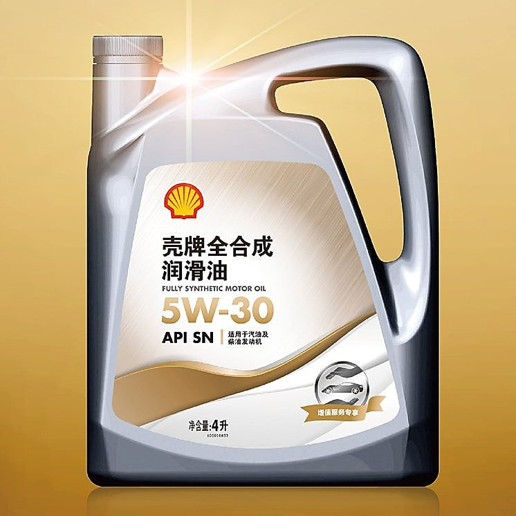 fully-synthetic-motor-oil-5w40